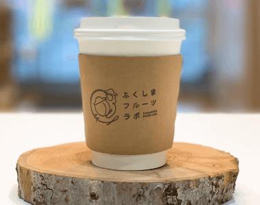 幻のコーヒー「トアルコ・トラジャ」