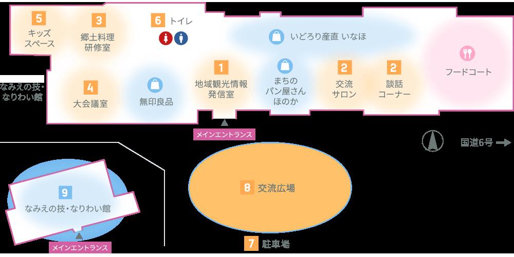 道の駅なみえ 施設マップ