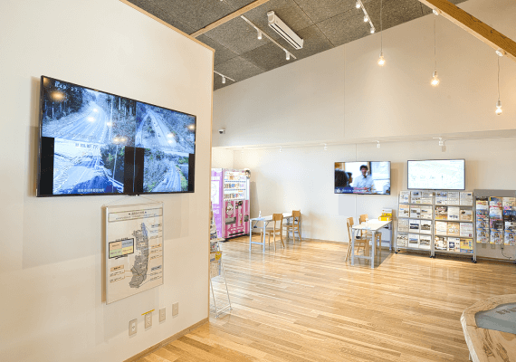 地域観光情報発信室